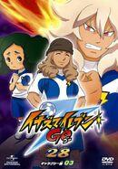 InaEleGO DVD 28