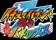 Inazuma Eleven GO Battle Rhythm
