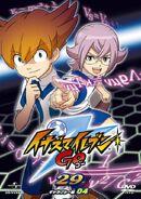 Inazuma Eleven GO DVD 29 Galaxy 4