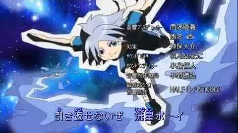 Inazuma_Eleven_-_Ending_3