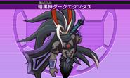 Modelo de Señor Oscuro, Azote Negro