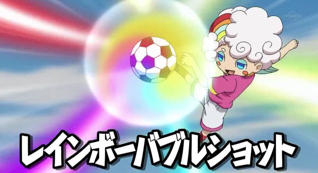 Burbujas Arcoíris