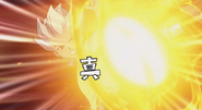 Bakunetsu Screw HQ 13
