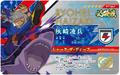 Tiburón Oscuro (Licencia Eleven)