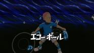 Cúpula Sónica Wii 7
