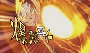 Bakunetsu Screw HQ 14