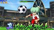 Bouncer Rabbit 3DS (1)