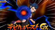 Explosión Diabólica 3DS 7