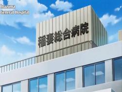 Hospital Inazuma.png