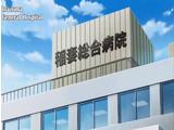 Hospital Inazuma