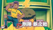 EP01 Orion - Introducción de Gojin en el Inazuma Japón