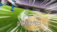 Hitori One-Two Wii Slideshow 8