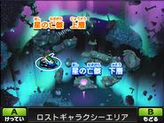 Lost Galaxy Mapa 1 (VJ)