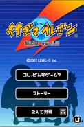 IE beta menu
