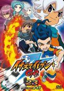 DVD GO 23