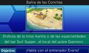 Bahía de las Conchas Descripción