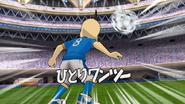 Hitori One-Two Wii Slideshow 6