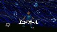 Cúpula Sónica Wii 5