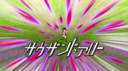 250px-Thousand Arrow Wii Slideshow 8