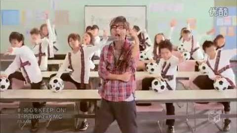 T-Pistonz+KMC_-_Shoshin_wo_KEEP_ON_!