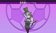 Modelo de Ilusionista Trickster (3DS VJ)