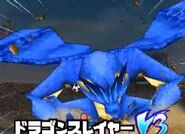 Dragon slayer ds 4