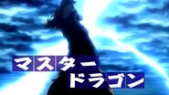 Master dragon anime