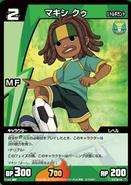 Maxi (TCG)