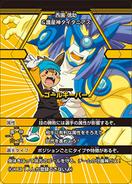 SHINSUKE (2)