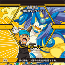 SHINSUKE (2).png