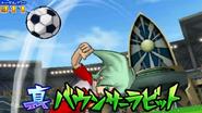 Bouncer Rabbit 3DS (3)