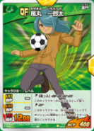 Nathan(GO) in the TCG