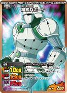 -SuperOnzeAdvance-TCGIG-02-054