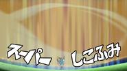 Super pisoton de sumo hd 7