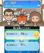Inazuma Eleven Everyday 3DS (2)