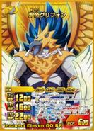 180px-Dios del Raimon
