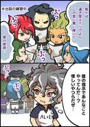 IE SD - Mini Historia 3