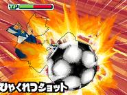 Nihyakuretsu Shot 9