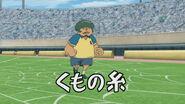 Kumo no Ito 5