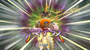 Amaterasu (VJ-Wii)