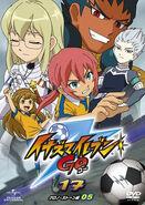 DVD GO 17