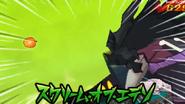 Grito de Edén 3DS 5