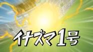 Inazuma 1gou IE 18 HQ 9