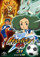 Inazuma Eleven GO DVD 31