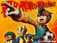 Inazuma-eleven-break-20080926074642948 640w