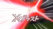 Disparo X Wii 5