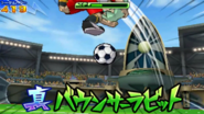Bouncer Rabbit 3DS (2)