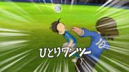 Hitori One-Two Wii Slideshow 5