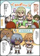 IE SD - Mini Historia 9