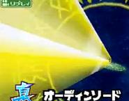 New espada de odin 6